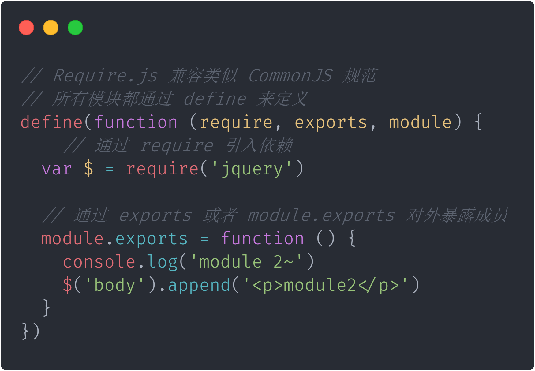 Sea.js 被 Require.js 兼容了